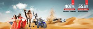 desert-safari-dubai-deals